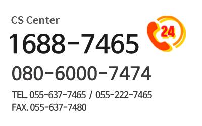 고객센터 1688-7465